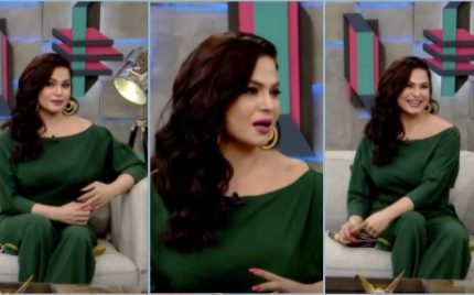 Veena Malik Shares Her Biggest Achievement