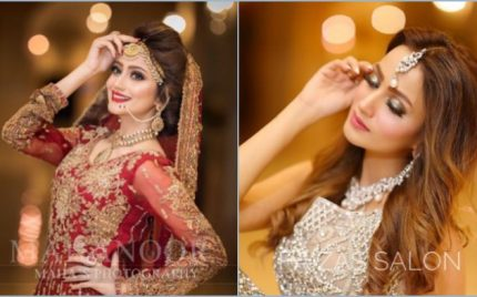 Zarnish Khan Looks Ethereal In Her Photoshoot For A Salon