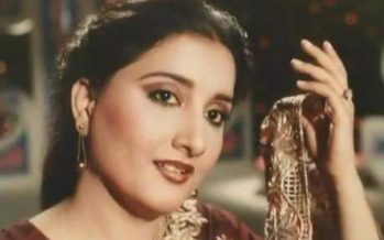 Naheed Akhtar Then And Now