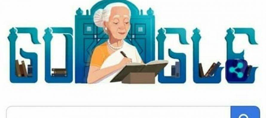 Google Paid Tribute To Fatima Surraiya Bajjiya!