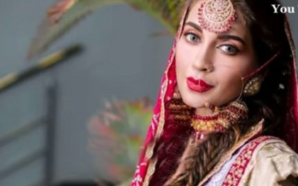 Saman Ansari's Beautiful Wedding Pictures