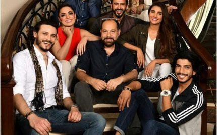 Saqib Malik Announces Cast Of Baji