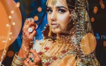 Unseen Pictures Of Asad Anwar And Anum Fayyaz's Wedding