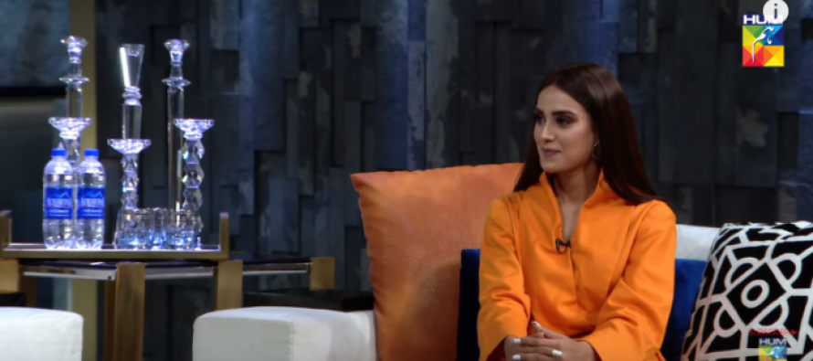 Iqra Aziz Shares How Life Has Been As The Daughter Of A Single Mother