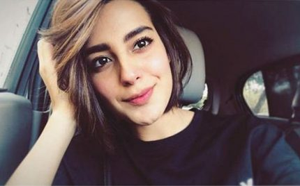 Iqra Aziz Without Makeup Is Still A Cutie