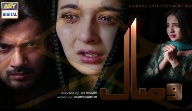 Visaal Episode 24 & 25 Story Review – Amazing!