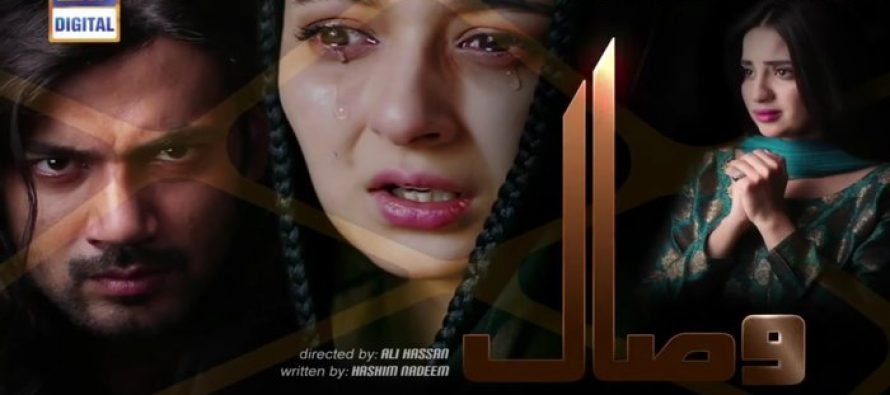 Visaal Episode 26 – Story Review