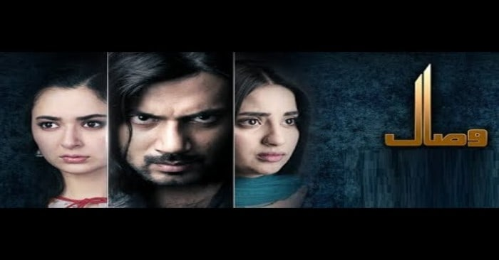 Best Pakistani Dramas of 2018 That Should Not Be Missed