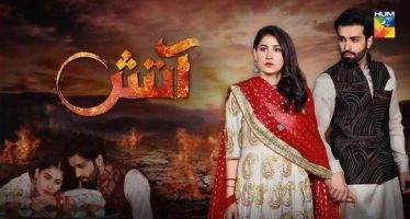 Aatish Episode 3 & 4 Story Review — Developments
