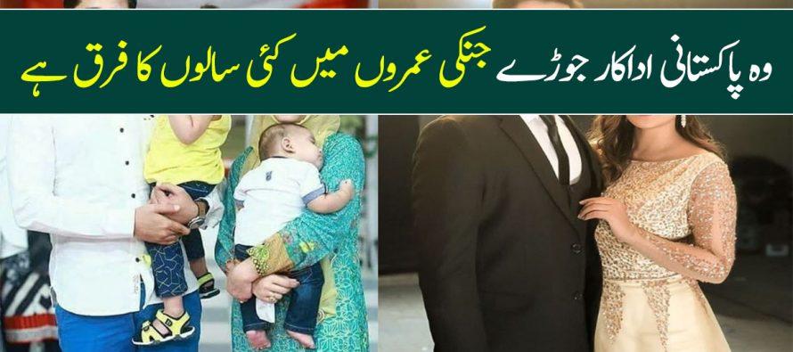Pakistani Couples With a Big Age Gap