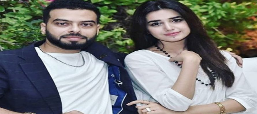 Anum Fayyaz's Pictures After Her Wedding