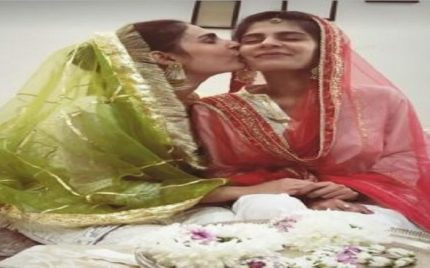 Sadia Ghaffar's Sister Got Nikahfied