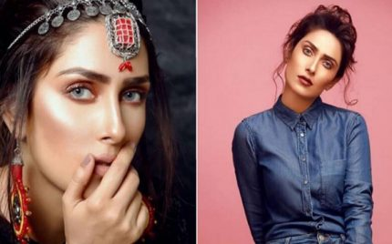 Ayeza Khan Slays In Her Recent Photo Shoots