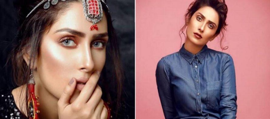 Ayeza Khan Slays In Her Recent Photo Shoots