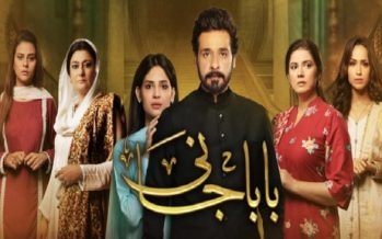 Baba Jani Episode 1 Story Review – Promising Start!