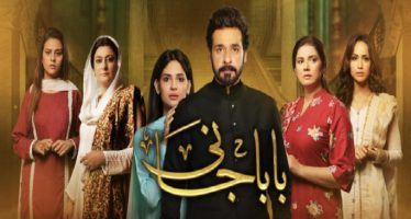 Baba Jani Episode 2 Story Review – Egos In Action!