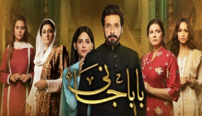 Baba Jani Episode 5 Story Review – A New Beginning