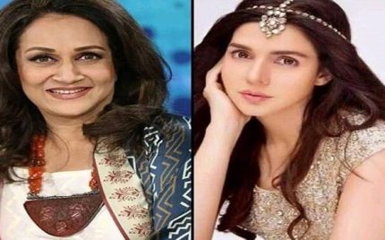Mahnoor Baloch Is Just A Pretty Face – Bushra Ansari