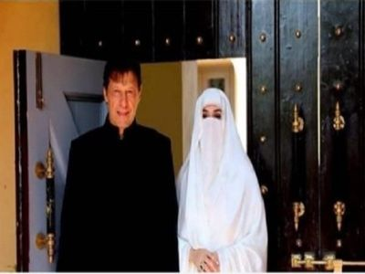 Imran Khan Wife | Bushra Bibi
