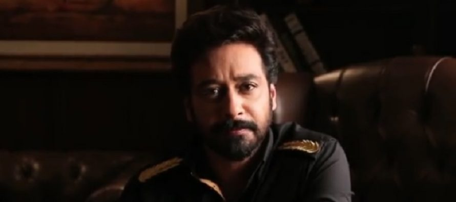 Faysal Qureshi's Emotional Video Message On Defence Day
