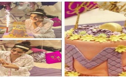 Mawra Hocane's Third Birthday Celebration