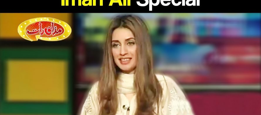 Mazaaq Raat — Iman Ali Special