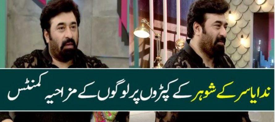 Yasir Nawaz Channeling His Inner Diva