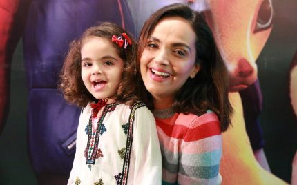 Amina Sheikh With Her Beautiful Baby Girl!
