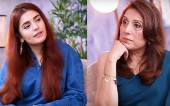 """""""People Don't Know My Story"""" – Momina Mustehsan"""