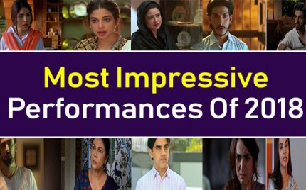 Most Impressive Performances Of 2018