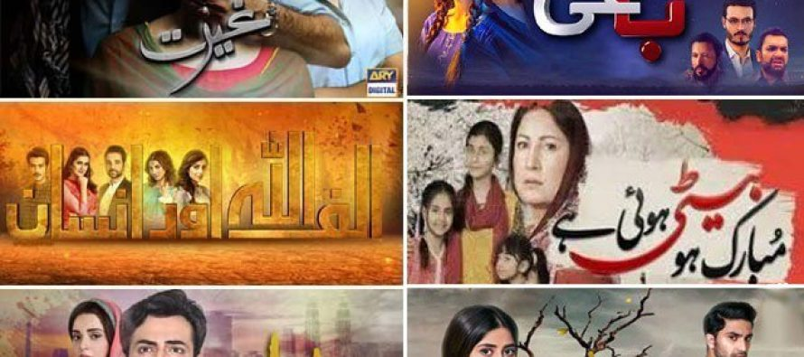 PEMRA Now Thinks That Pakistani Dramas Are Indecent!