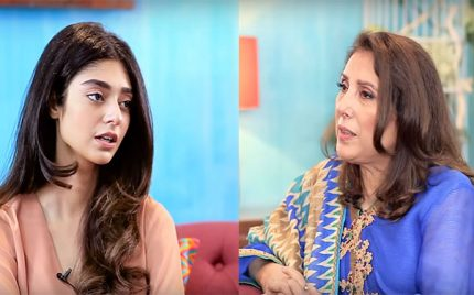 My Mother Did Not Teach Me How To Live Without Her – Noor Khan