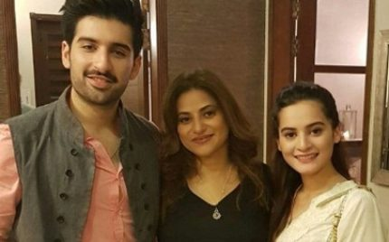 Mariam Mirza Hosted A Party For Friends