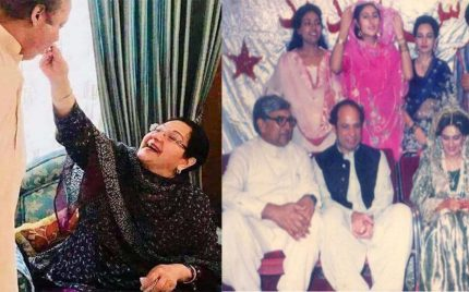 Beautiful Unseen Pictures Of Begum Kalsoom Nawaz