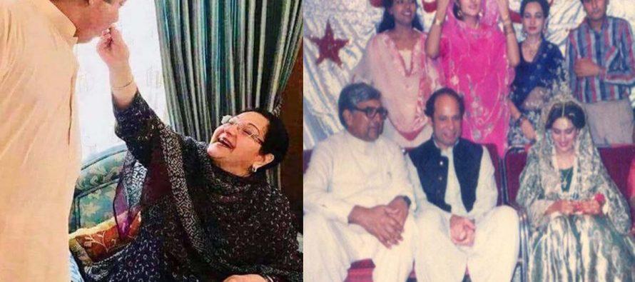 Beautiful Unseen Pictures Of Begum Kalsoom Nawaz