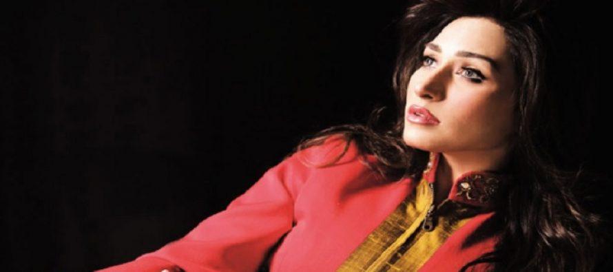 Reema Khan's Condolence Message – Video