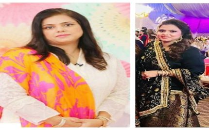 Sara Razi Khan's Mother's Look on Mehndi