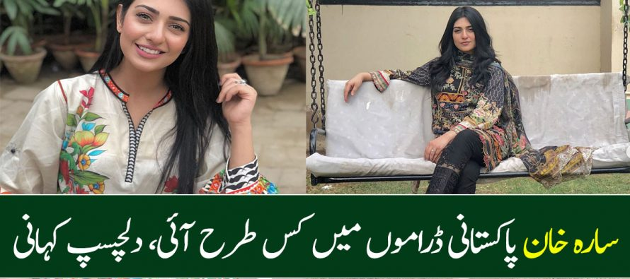 Sarah Khan Shares Her Transitional Journey and How She Trusted Her Abilities