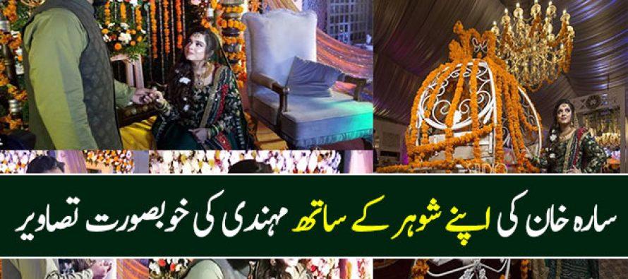 Sara Razi Khan's Mehndi Pictures and Videos