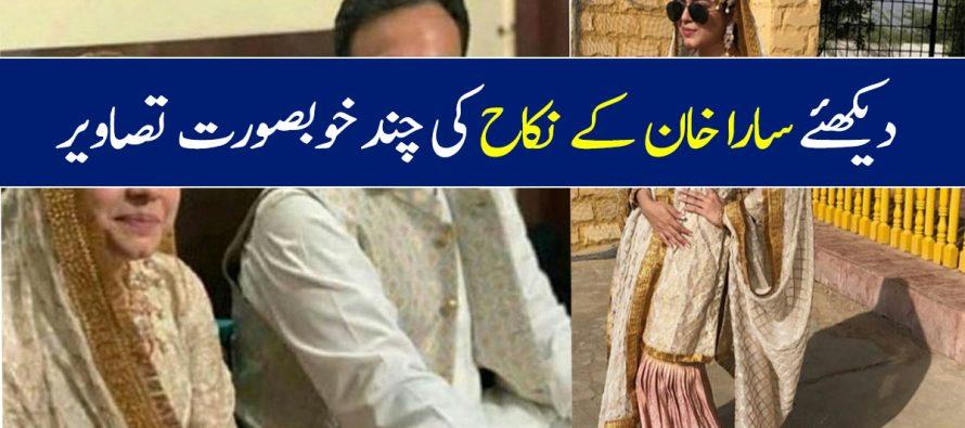 Sara Razi Khan Got Nikkahfied-Pictures