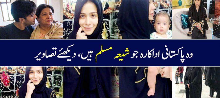 Shia Muslims Celebs Observe Ashura!
