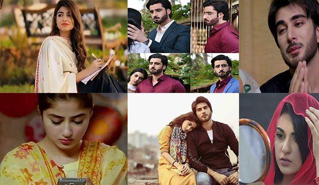 Worst Pakistani Dramas of 2018