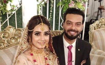 Anum Fayyaz Wedding Pictures!