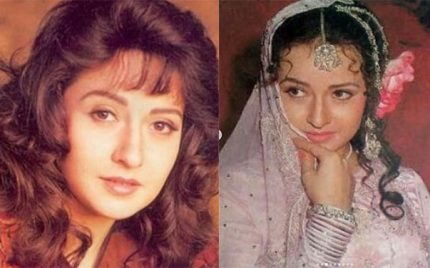 Pakistani Beautiful Actress Who Is Still Young And Gorgeous