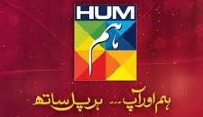 People Are Boycotting Hum TV