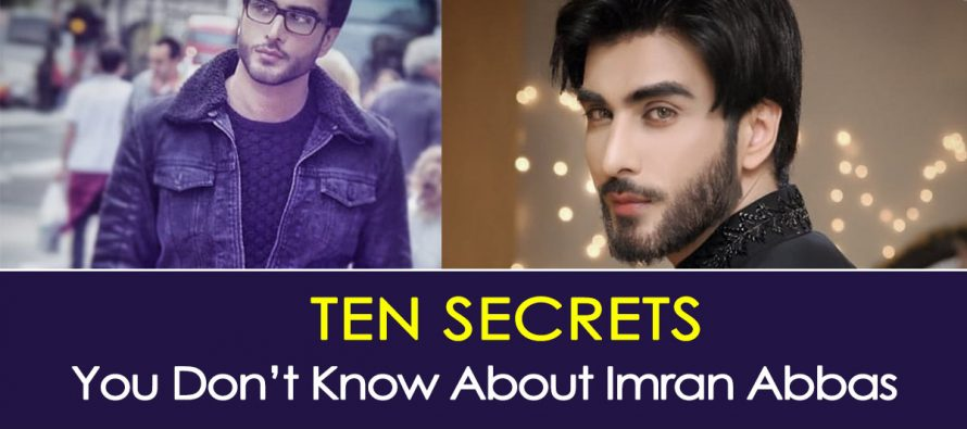 10 Things You Don't Know About Imran Abbas
