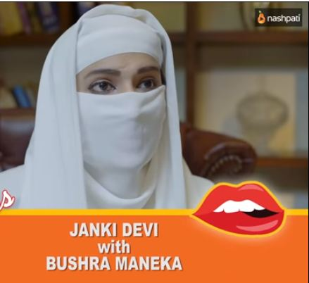 This Channel Is Making Fun Of Bushra Maneka