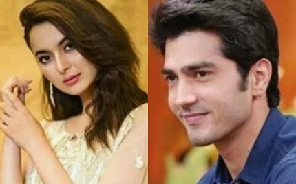 Hania Aamir And Shahhzad Sheikh To Be Seen Together