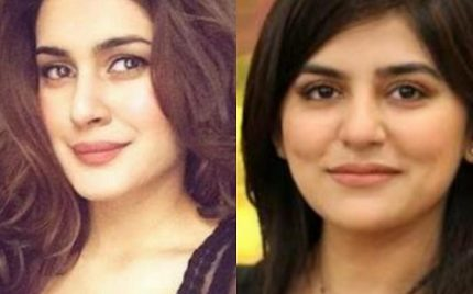 Kubra Khan Replaces Sanam Baloch In Alif