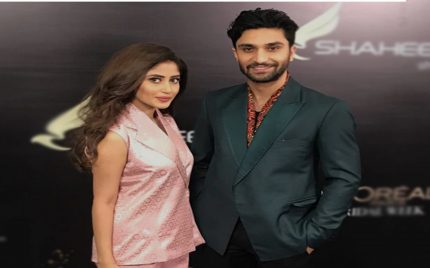Ahad Raza Mir Talks About His Relationship With Sajal Ali